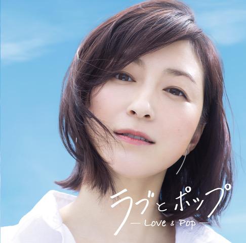 Ryoko hirosue20170808